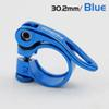 30.2mm Blue