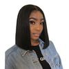 Mink Brazilian Human Hair Lace Frontal Wigs 4x13 Straight Bob Short Lace Wigs Natural Color Wholesale lace frontal wigs