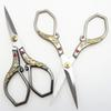 New European Style Beautifully Retro Stationery Quality Steel Home Office Diy Refinement Scissors Sewing Tools and Accessoires