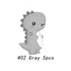 02 5pcs gris