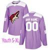 молодежный фиолетовый S-XL