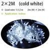 차가운 흰색 3 * 3M 방수