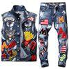 Vest + Jeans