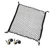 Plain Net 1PCS