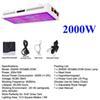 2000W 2 Channel Grow Light