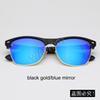 espelho preto / azul