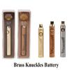 Hottest Brass Knuckles Battery 650mAh 900mAh Silver Gold Wood Adjustable Voltage Vape Pen for 510 Connected Abracadabra Cartridges