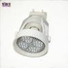 led track lights 45w par30 clothing spotlights backdrop shop windows slide rail track light lamp warm   nature   cold white