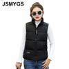 JSMYGS Autumn Winter New Vest Women Stand Collar Vests Slim Sleeveless Jacket 2018 Black Outerwear Cotton Coat Plus Size Y0070