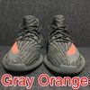 Серый оранжевый