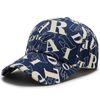 قبعة بيسبول البحرية