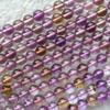 High Quality Natural Clear Purple Yellow Quartz Ametrine Crystal Smooth Round Loose Jewelry Necklaces Bracelets Gemstone Beads 05980