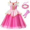 오로라 드레스 B 세트 2