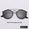 R5 preto / cinza clássico