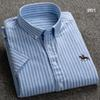 blue stripe D921