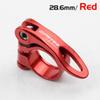28.6mm Red