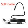 2M-Soft Cable