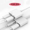 2 in 1 Earphones Adapter For iphone 8 7 Plus X Charging Adapter 3.5mm Jack iphone Headphone Audio Cable Charging Adapters