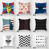 Side Print Cushion Covers Modern Minimalist Abstract Geometric Pillow Case Home Sofa Decor Single Car Office Soft Pillow Case BH1405 TQQ