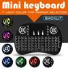 only 7 colors backlight Mini Keyboard