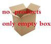 only empty box
