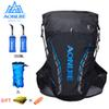 AONIJIE 18L Women Men Marathon Hydration Vest Pack For 2L Water Bag Cycling Hiking Bag Outdoor Sport Running Backpack Rucksack