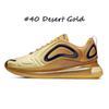 # 40 الصحراء الذهب 40-45