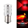 S&D 1156 BA15S Bright 360-Degree led Bulbs p21w R5W Light r10w LED Chips car Brake Tail Light Reverse Signal Backup Bulbs Red