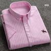 pink stripe D920