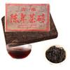 High Quality Chinese Yunnan Ripe Pu'er Tea Brick Old Tea Cooked Puer Tea Healthy Care 250g