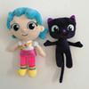 القط الأرجواني وفتاة