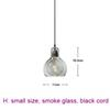 small, smoke glass, black cord