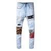 Синие мужские джинсы