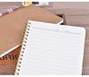 خط أفقي الصفحة الداخلية