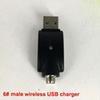 6 # 무선 USB 충전기