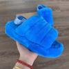 Blau (A)