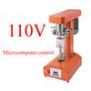 Microcomputer control 110V