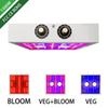 New LED plant growth led light Double knob switch 1500W 2 COB high power plant lights