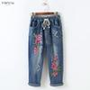 Summer 2019 New Female Line Sen Hole Letter Embroidered Flowers Points Nine Loose Jeans Trousers Women