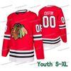 청소년 빨간색 S-XL.