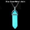 أزرق أخضر + سلسلة معدنية