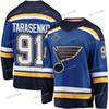 Blues 91 Home(With Champions Patch)