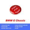 BMW E الأحمر