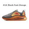 # 18 الأسود الوقود البرتقالي