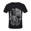 2019 Printed Phillip Plain T-Shirt Fashion Casual Fitness Cool O-neck Men's Bear T Shirt Summer Short Sleeve Men Clothing skull top d224