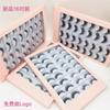 핑크 소매 속눈썹 상자