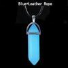 حبل جلد أزرق +
