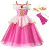 오로라 드레스 B 세트 (1)