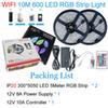 컨트롤러 / APP 5,050 1,000 600LEDs RGB IP20