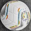 2020 Copa America soccer ball